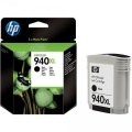 Картридж HP C4906A  (№940XL) Black (Officejet Pro 8000) , 2200 стр.